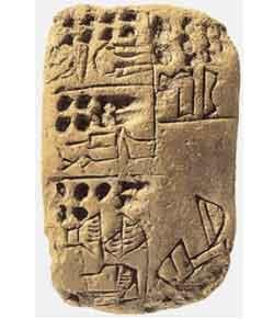 Tapputi-Belatekallim_Mesopotamian_tablet_1200_B.C.E.